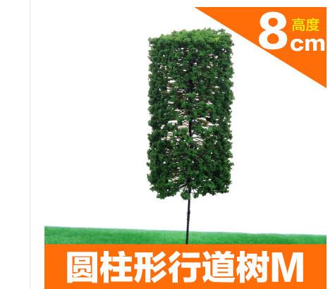 dekorative draht baum-kaufen billigdekorative draht baum partien ... - Dekoration Baum