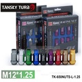 TANSKY - D1spec JDM Billet Aluminum Wheel Racing Lug Nuts P:1.25, L:52mm 20pcs/set TK-650NUTS-L-1.25