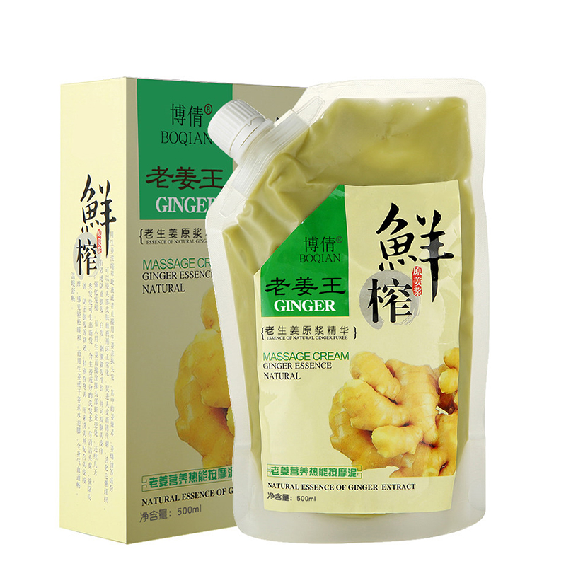 BOQIAN Ginger Hair Scalp Massage Cream Hair Mask Treatment Nourishing Moisturizing Repair Damaged Dry Hair Care Products 500ML
