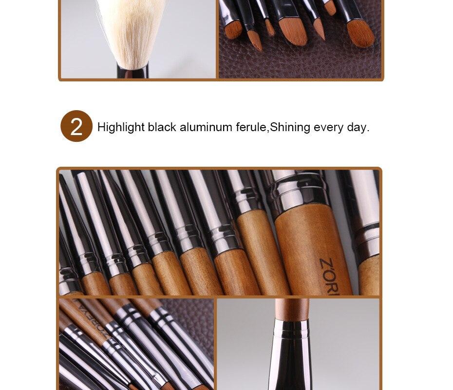 walnut makeup brush7