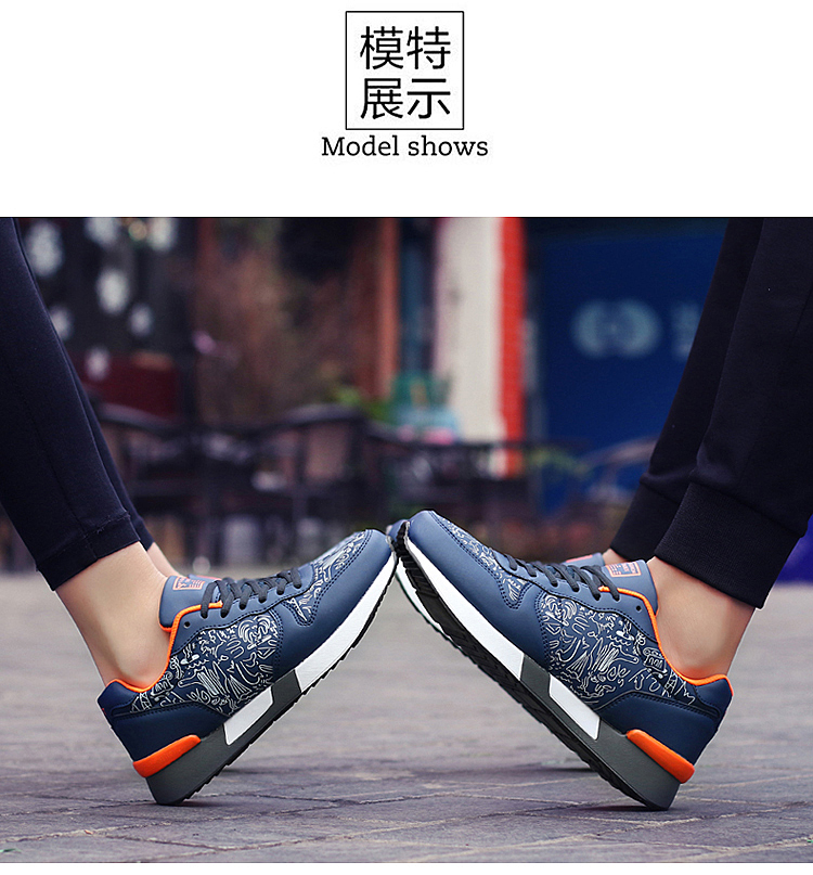 2017 Spring Graffiti Valentine Shoes Women Flat Heel Lace Up Leather Casual Shoes Plush Size 44 Low Top Sport Outdoor Shoes ZD43 (65)