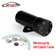 RASTP-High Quality Aluminum Motorcycle Oil Catch Can Tank for Ruckus Zoomer Auto Replacement Part Fuel Supply System RS-OCC013
