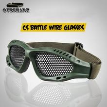 Тактические очки для кемпинга, велоспорта, стальная сетка, защитные очки для глаз, защитная металлическая сетка для CS, игры, страйкбол, защитные очки