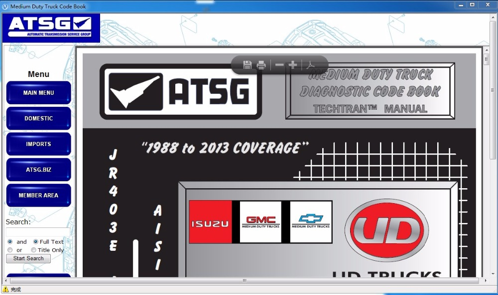 Atsg 2017 automatic transmission repair manuals on aliexpress the program atsg contains the information from firm automatic transmision service group on repair and service of automatic boxes of transfers fandeluxe Choice Image