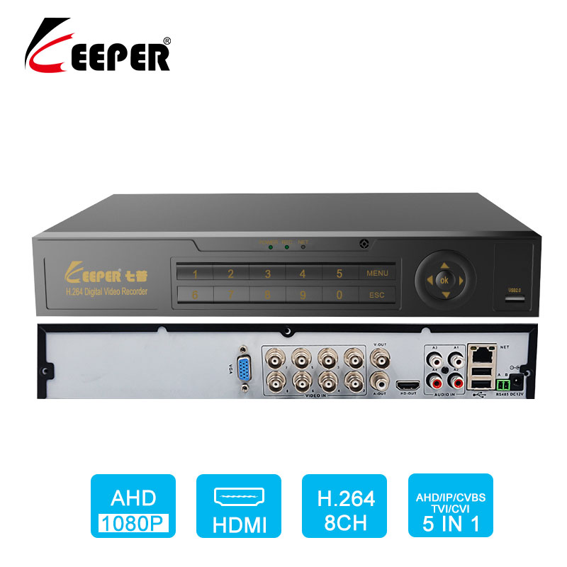 KEEPER 8 Channel 1080P AHD Full HD 5 in 1 Hybrid DVR Surveillance Video Recorder For AHD Camera TVI CVI AHD CVBS IP Camera