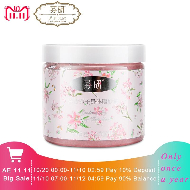 купить Freyja Body Scrub Gel Natural organic perfume floral gardenia moisturizing Exfoliating body scrub walnut exfoliat scrubs cream по цене 1276.31 рублей