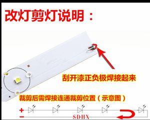 Image 2 - 24pcs החדש 32 אינץ 65 אינץ LCD טלוויזיה LED אור בר אוניברסלי LCD תאורה אחורית LED טלוויזיה אור מקל 650 ארוך 9 אורות