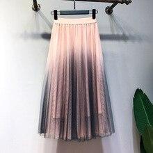 Olgitum летние Для женщин градиентные юбки бальное платье из сетчатой ткани рубашки SK203