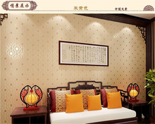 beibehang  papel de parede Modern Chinese square checker room study wallpaper simple background wal papier peint