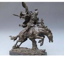 Cobre de Bronce CHINO artesanía decor ación Asiático Chino Puro Bronce Three Kingdoms ZhaoYun Estatua del guerrero