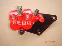 Motorcycle Accessories Under The Front Brake Pump Front Disc Calipers Pump Scooter Electric Car