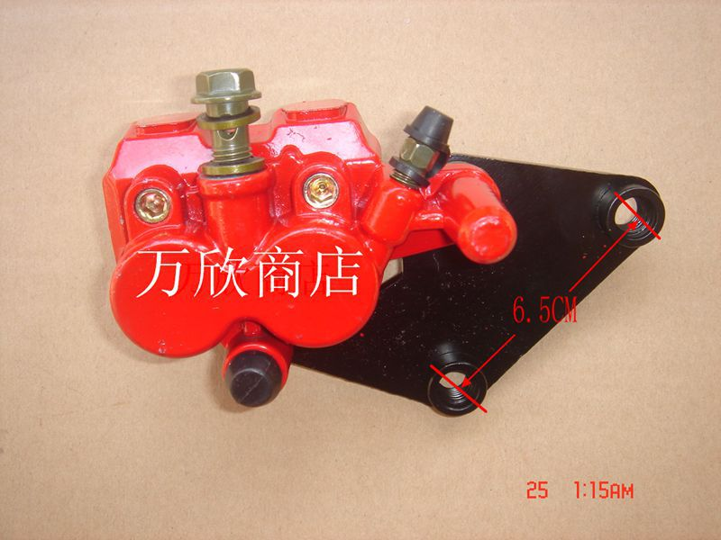 motorcycle accessories under the front brake pump front disc calipers pump scooter electric car xuankun motorcycle scooter electric motorcycle electric car brake on the pump before and after the disc brake pump