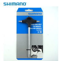 Shimano TL FC23 Bicycle Repair Tools Chain ring bolt T30 wrench 5mm HEX wrench Shimano genuine goods bike accessories bike tools