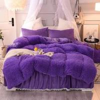 New Purple Pink White Fleece Fabric Winter Thick Pure Color Bedding Set Mink Velvet Duvet Cover Bed skirt Bed Linen Pillowcases