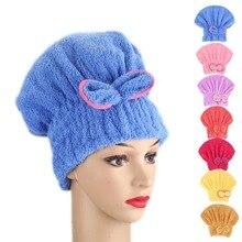 Микрофибра, быстрая сушка для волос, банное бантиковое полотенце, шапка для ванной, 7 цветов, одноцветные аксессуары для ванной комнаты, Wra