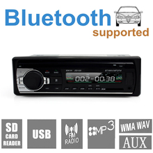 JSD – 520 MP3 Player Radio 12V Bluetooth V2.0 Car Audio Stereo In-dash With Remote Control FM Radio Receiver Preset 18 Stations