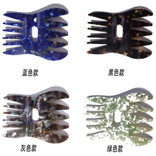 3pcs Acetate Afro Comb Double Side Gentleman Hair Comb Keep Your Hair Wire Size: 100*75mm
