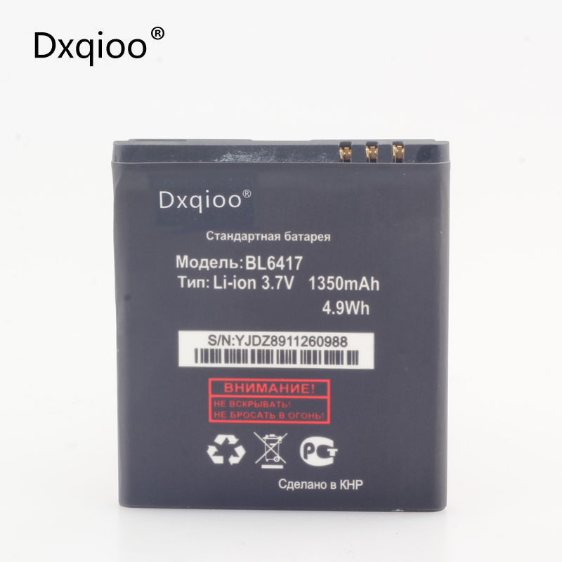 Dxqioo battery fit for fly IQ239+ ERA Nano 2 (BL6417) batteries