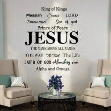 Jesus nome de deus messias parede, adesivo de jesus jesus religião, decalque de parede, decoração de vinil para cozinha