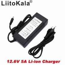 HK liitokala 12.6 V 5A carregador de energia 12.6 V para CCTV bateria carregador para bateria de lítio 12 V 12 5A 12 V 12 V carregador de bateria