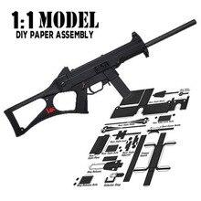 1:1 USC Arma de Brinquedo Modelo de Papel de Construção de Construção de Brinquedos Educativos Montados Brinquedos Conjuntos de Construção Do Modelo De Cartão