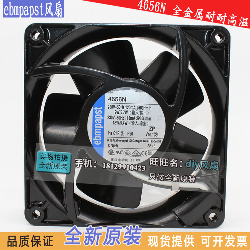 NEW FOR EBMPAPST 4656N AC220V 12038 12CM Metal cooling fan ebmpapst a6e450 ap02 01 ac 230v 0 79a 0 96a 160w 220w 450x450mm server round fan outer rotor fan