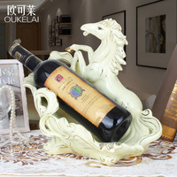 horse wine rack cabinet decoration decoration of modern living room decoration decoration Home Furnishing lucky gifts