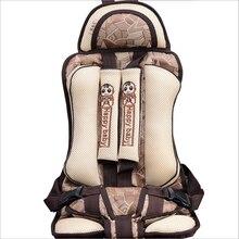 Детские кресла, подушка для От 6 месяцев до 4 лет, для путешествий, защищает сиденье, коврик, качественный, портативный, для младенцев, детские подушки для сидения, бустер