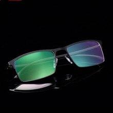 Прочные мужские очки с широким лицом, очки по рецепту, полная оправа, оптическая оправа, деловые очки, светильник, большая оправа 801