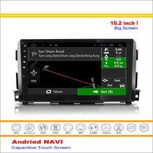 Car Android GPS Navigation System For Nissan Altima Teana L33 2013~2016 - Radio Stereo Audio Video Multimedia ( No DVD Player )