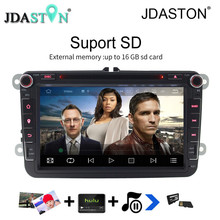 JDASTON 1G + 16G 8 ZOLL 2 DIN WIFI ANDROID 7.1.1 Auto GPS Radio DVD Für VW Passat B6 Polo Golf 4 5 Touran T5 Jetta Caddy Tiguan Bora