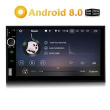 Pumpkin Octa Core RAM 4G ROM 32G 2 Din 7''Android 8.0 Universal Car Radio Audio Stereo NO DVD GPS Navigation Fast Boot Headunit 7 ips 4g 8 core android 9 0 android 9 0 car gps 2 din universal radio for nissan toyota screen stereo navigation no dvd player