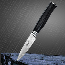 cooking tools,knife kitchen,damascus knives,chef knife,kitchen tools,You can cut fish,steak,sushi,Meat/sliced/cut fish/vegetable