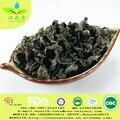 0.3 kg de alimento Natural salvaje hongo negro secado seta oreja/Oreja De Madera de Fujian Tulou Se comida china