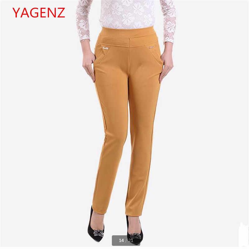 Casual pants women 2018 My pants are women s summer Broek dames stretch  Stretch Tall waist Large d35b2dc11644