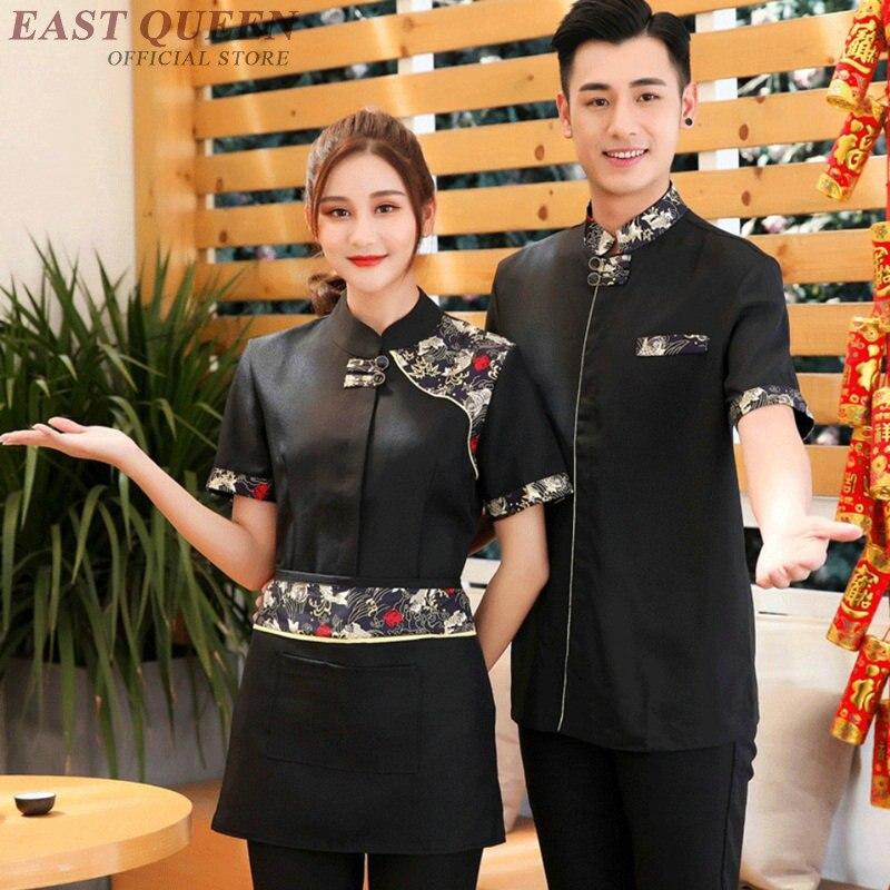 Waiter And Waitress Uniforms Clothing Restaurant Waitress Uniforms For Waiters Catering Kitchen Clothing Hotel Uniform DD1219