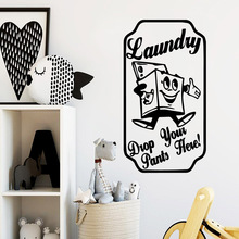 Removable Laundry Wall Stickers Decorative Sticker Home Decor For Kids Room Living Room Home Decor Art Decals free shipping laundry waterproof wall stickers home decor living room children room removable decor wall decals