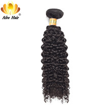 "AliAfee Hair Brazilian Kinky Curly Bundles 1pc Deal Non Remy Kinky Curly Hair Weave 8-28""inch 100 Human Hair Extension(China)"