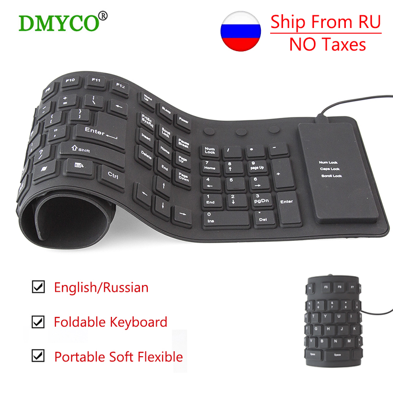 HOT SALE 109 Keys USB Wired Gaming Keyboard Foldable Waterproof Ultralight English/Russian Gaming Keyboard for PC Desktop laptop