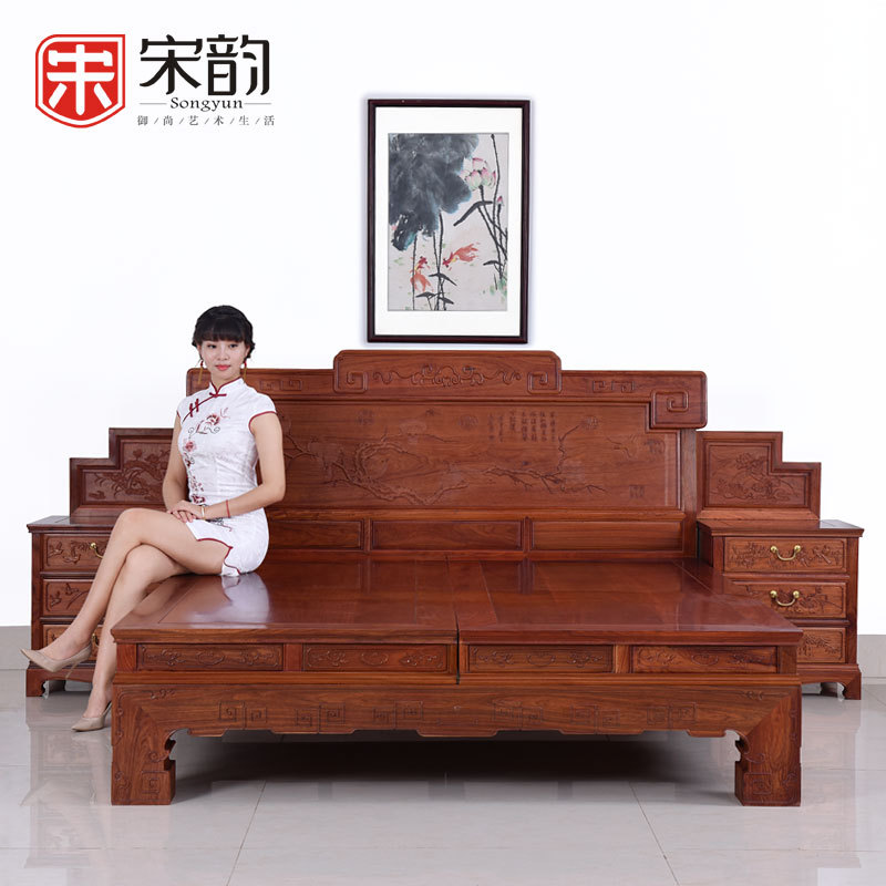 Song Yun Burma Rosewood Mahogany Furniture Of Chinese Style Solid Wood Bed Double 1.8 Meters Of Antique Ming And Qing Carved Bed