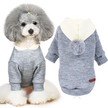 Dog's Warm Hooded Sweater