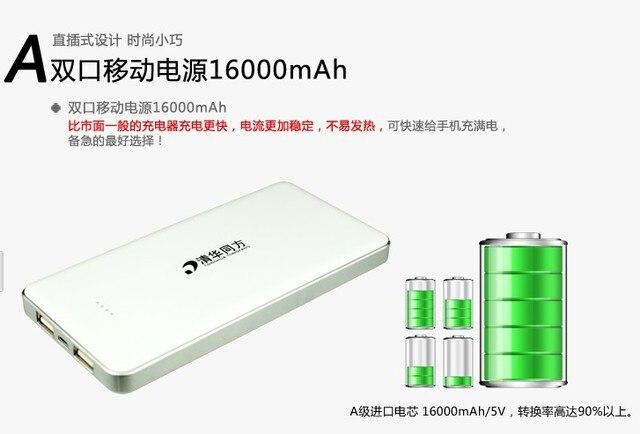 100%Original QHTF 16000mAh Dual  USB External Battery Power Pack Bank Power Bank For ipad,Tablet PC etc