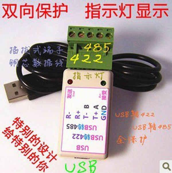 USB إلى 485/422 RS422/RS485 محول مسلسل محول ch340T رقاقة w/LED المؤشر مع الطفرة TVS حماية