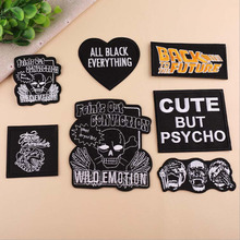 PGY 1 PCS Dark Punk Skull Embroidery Patches for Stripes on the Backpack Stickers Fabric Iron Clothes Skeleton Appliques