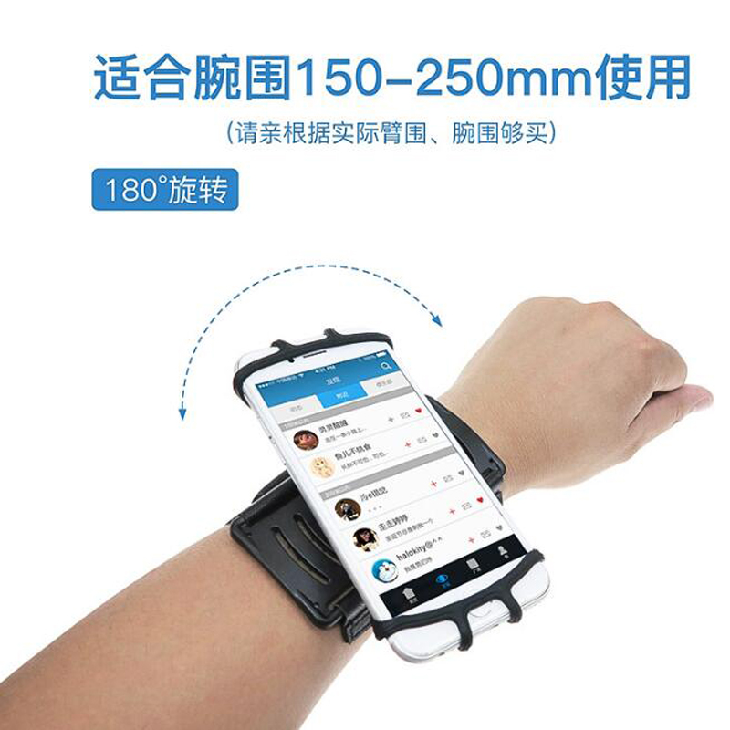 Sports Armband Universal Rotatable Wrist Running Sport Arm Band With Key Holder For Explay Sagem Texet Karbonn Mobiles Iball Nec We Take Customers As Our Gods Mobile Phone Accessories
