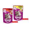 Mars Whiskas Cats Wet Food for Adult Cats Meat Paste from Beef Liver Meat Paste Turkey and Chicken 85g*48 packs