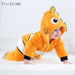 Image 3 - Кигурумис рыба Детский мультфильм косплей костюм желтый милые животные Дети костюм маленький мальчик девочка Рождественский подарок зимняя теплая Аниме Пижама