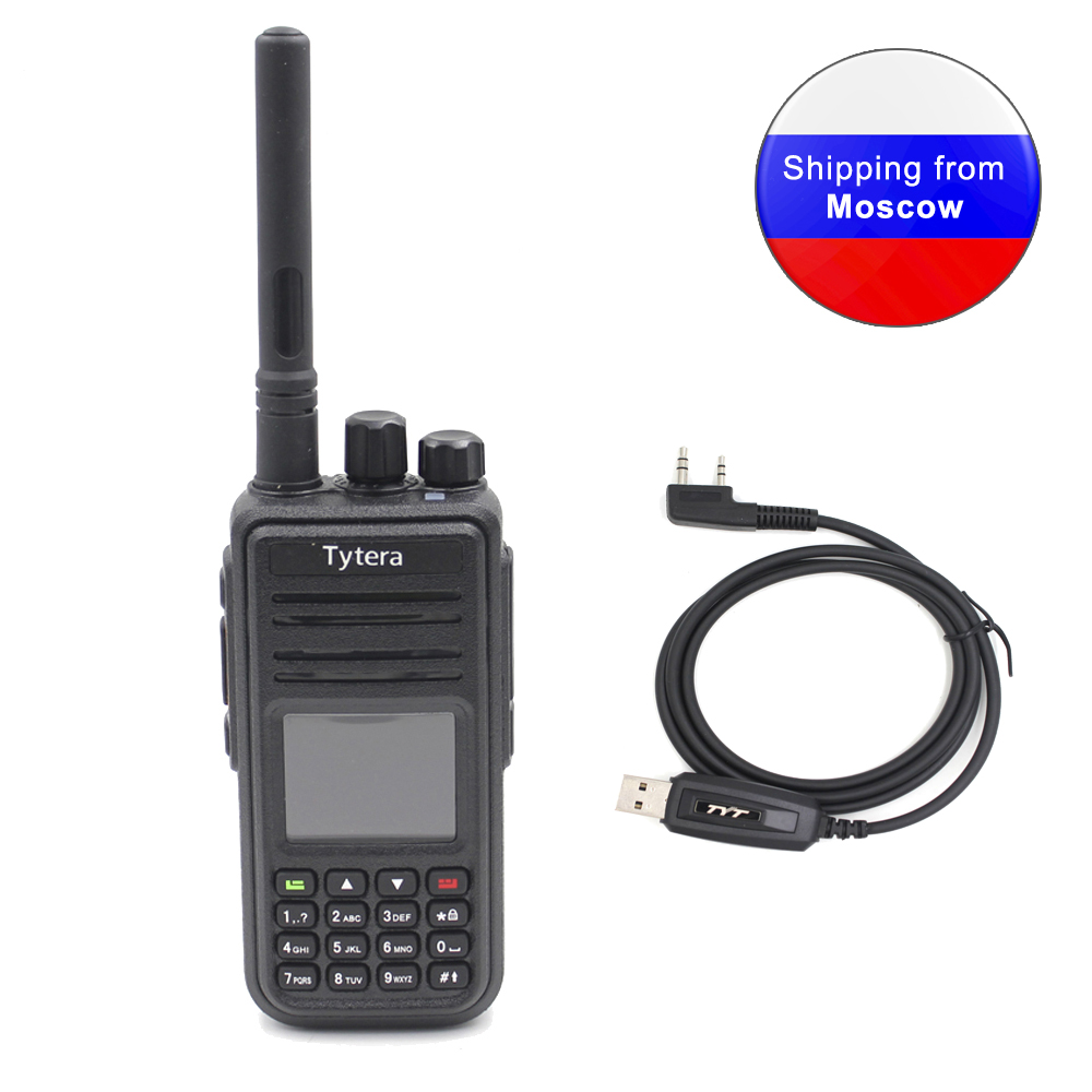 TYT MD-380 UHF 400-480MHz 1000 Channel DMR Digital Walkie Talkie MD380 With Color LCD Display + USB Programming Cable