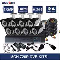 CCDCAM 8CH CCTV 720P 5 in one  DVR Kit for  Security System  with 8pcs 720P camera