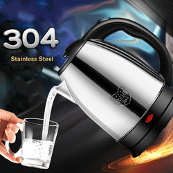 Stainless steel electric kettle 304 full automatic power  Safety Auto-Off Function